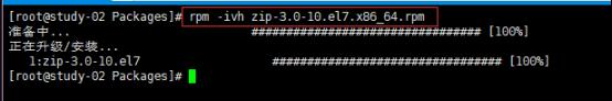 rpm安装软件实用案例