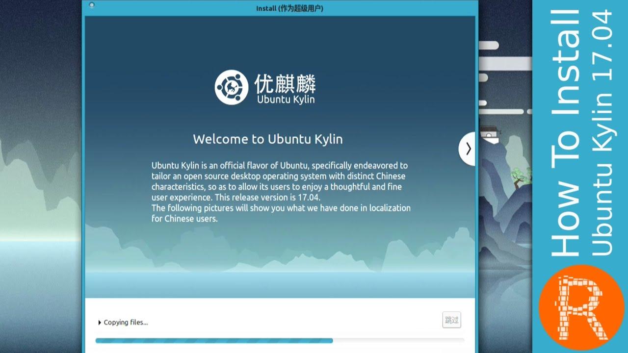kylin-logo.jpg